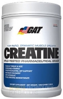 GAT Creatine Monohydrate (1000 gr) NEW!!!