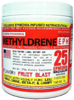 Cloma Pharma Methyldrene EPH (270 gr)